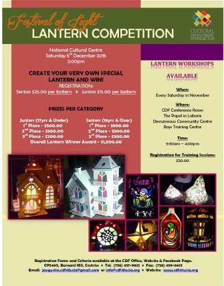 Lantern Flyer sm